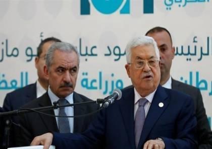 هارتس تكشف عن استعدادت السلطة للانتخابات الاسرائيلية القادمة وما يحاول أبو مازن فعله