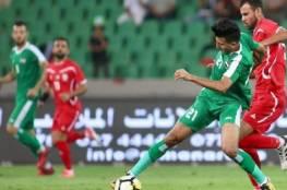 إلغاء مباراة فلسطين والعراق الودية