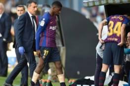 برشلونة يصدر بياناً رسمياً بشأن إصابة ديمبيلي