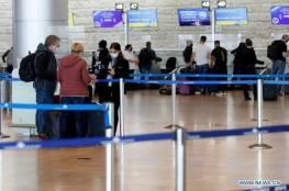 فرنسا وسويسرا تحظران دخول السياح الإسرائيليين والأمريكيين غير المطعمين