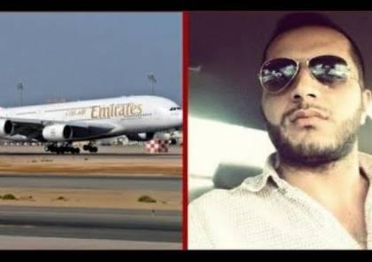"""فصائل المقاومة تُشيد بموقف الطيَّار التونسي لرفضه التوجه إلى """"إسرائيل"""""""