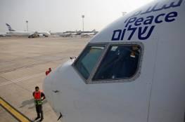 الإمارات تبدأ تسيير رحلات جوية منتظمة إلى إسرائيل