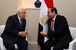 تفاصيل الاتصال الهاتفي بين الرئيس عباس ونظيره المصري عبد الفتاح السيسي..