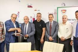 بنك فلسطين يوقع مذكرة تفاهم لتجديد الرعاية والدعم لنادي غزة الرياضي