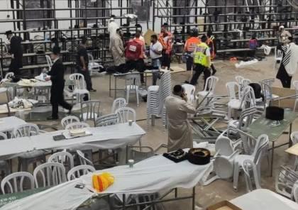 عشرات الإصابات بانهيار مدرج في كنيس يهودي بالقدس (فيديو)