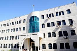 الإعلان عن استقدام معلمين فلسطينيين للعمل في قطر والمالديف