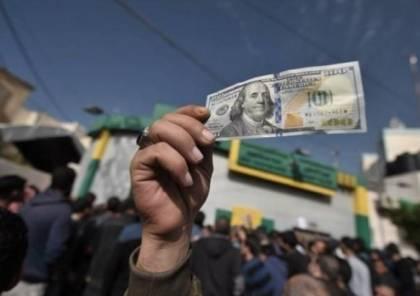وزارة التنمية بغزة تنشر رابط للاستعلام عن المنحة القطرية 100 دولار