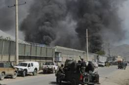 ٌقتلى وجرحى جراء تفجيرين في محيط مطار كابل والبنتاغون يؤكد سقوط ضحايا أمريكيين