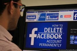 """""""فدا"""" يرحب ببيان هيومن رايتس ووتش بشأن تحيز فيسبوك ضد المحتوى الفلسطيني"""