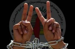 الجهاد الاسلامي تنفي انتهاء إضراب أسرى الحركة