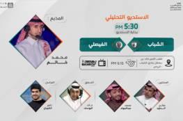ملخص أهداف مباراة الشباب والفيصلي في الدوري السعودي 2021