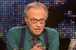 وفاة المذيع الأمريكي الشهير لاري كينغ متأثرًا بإصابته بكورونا