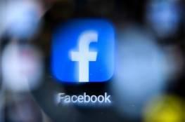 """ما هي تقنية """"ميتافيرس"""" التي تتطلع فيسبوك لاستخدامها؟"""