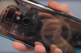 """""""HTC"""" تطلق هاتفا للعملات الرقمية"""