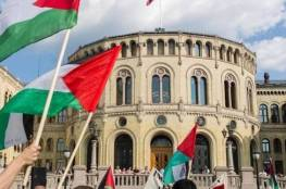 تأجيل إجتماع السلطة مع الدول المانحة بسبب الانتخابات النرويجية