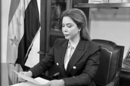 """""""ضربوا البلد وأهله""""..بمناسبة رحيل صدام ابنته رغد توجه كلمة للشعب العراقي ...فيديو"""