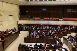 قناة عبرية: عضو برلمان إسرائيلي يكشف عن خطوة تغير مستقبل الشرق الأوسط