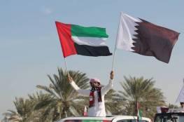 """بعد توقف دام أكثر من 3 سنوات..الإمارات تعلن إعادة فتح """"كافة المنافذ"""" مع قطر"""