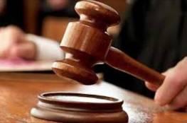 السجن 5 سنوات وغرامة لمدان بتهمة بيع مواد مخدرة وتعاطيها
