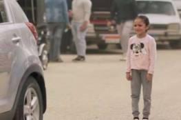 """أحد فناني مسلسل """"البرنس"""" يكشف مفاجأة بشأن الطفلة مريم"""