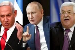 تقرير: روسيا تسعى للعب دور الوساطة بين السلطة الفلسطينية وإدارة ترامب في جينيف