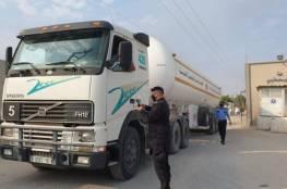أصحاب محطات الوقود والغاز بغزة يعلقون عملهم يوم الثلاثاء القادم