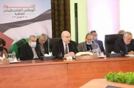 حماس تتحدث عن المرحلة الثانية من حوارات القاهرة: خيار القائمة المشتركة لا يزال مطروحاً!