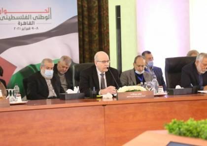 حماس تكشف حقيقة الانباء المتداولة حول تأجيل اجتماع الفصائل الفلسطينية في القاهرة