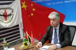 """""""النضال"""" تشارك بأعمال قمة الحزب الشيوعي الصيني والأحزاب السيّاسيّة العالمية"""
