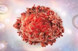 ستة أعراض تشير إلى إصابة الرجل بالسرطان