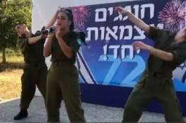 """فيديو : """"هآرتس"""" تسخر من قرار الجيش الإسرائيلي بمنع الراقصين"""
