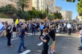 اعتقال نشطاء من اليسار الإسرائيلي خلال تظاهرة ضد نتنياهو