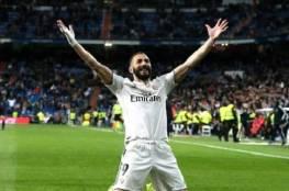 فيديو.. بنزيما يقود ريال مدريد لفوز شاق على هويسكا