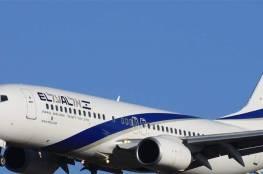 السودان تكشف حقيقة هبوط طائرة إسرائيلية في مطار الخرطوم...