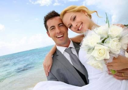 دراسة.. الزواج يقلل هرمون الغضب والتوتر