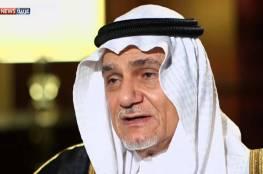 تركي الفيصل : والدي كان سيكون محبطا من الاتفاق الاماراتي البحريني مع إسرائيل (فيديو)