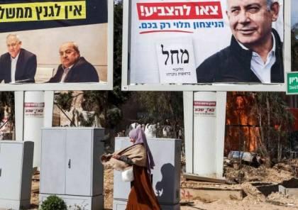 """يديعوت: ماذا لو كان توزيع الكتل الانتخابية في إسرائيل ضمن معادلة """"التسوية مع الفلسطينيين""""؟"""