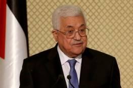 الرئيس محمود عباس يصل نيويورك