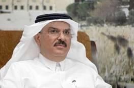 العمادي يعلن عن توزيع منحة زواج المعسرين وفكاك شهادات خريجين بغزة