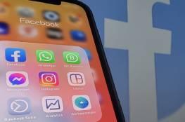 ماهي الخيارات المتاحة لحساباتك على مواقع التواصل الاجتماعي بعد وفاتك؟