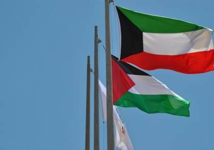 الكويت تحظر دخول القادمين من 31 دولة 4 منها عربية