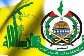 السودان تعتزم اغلاق مكاتب تابعة لحماس وحزب الله