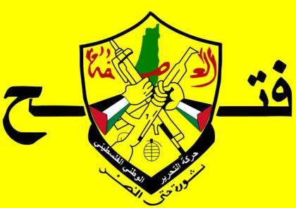 فتح تنفي علاقتها ببيان يدعو لإثارة الفوضى بغزة
