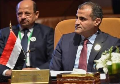 اليمن يدين تعيين طهران سفيرا لها في صنعاء