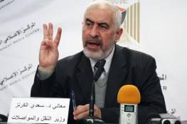 الامن الوقائي في رام الله يقتحم منزل الوزير السابق سعدي الكرنز