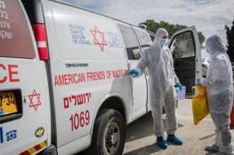 الصحة الإسرائيلية: 8 حالات وفاة و822 إصابة بكورونا