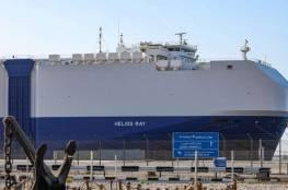 """هل كانت """"حادثة السفينة"""" ضمن سياسة """"الرسائل الصامتة"""" بين إيران وإسرائيل؟"""