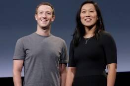 مؤسس فيسبوك وزوجته يساهمان بـ1.3 مليون دولار لجمعيات يهودية