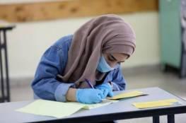 """تنويه هام من التعليم لطلبة الثانوية العامة بشأن """"تحسين المعدل و الاستكمال"""""""