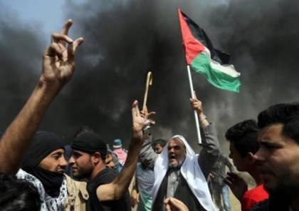25 اصابة برصاص الاحتلال الاسرائيلي قرب السياج الفاصل شرق قطاع غزة